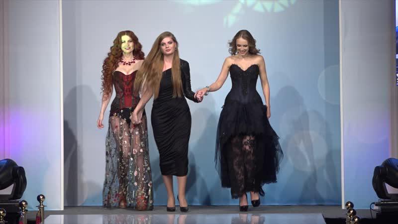 Moriel Corsetry Estet Fashion Week 2017