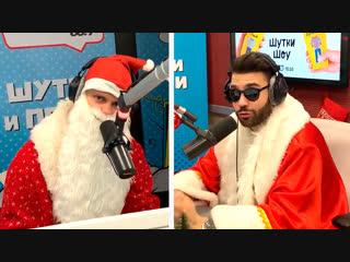 Деды Морозы зачитали РЭП