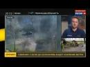 МЧС предупреждает на столицу сейчас надвигается новый штормовой фронт - Россия 24