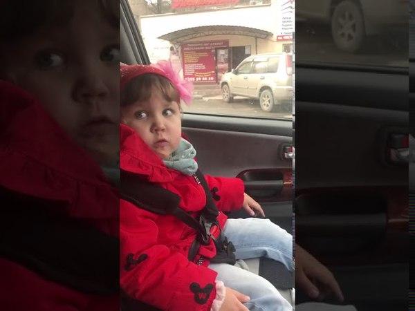 Маленькая девочка поёт Медуза 😻