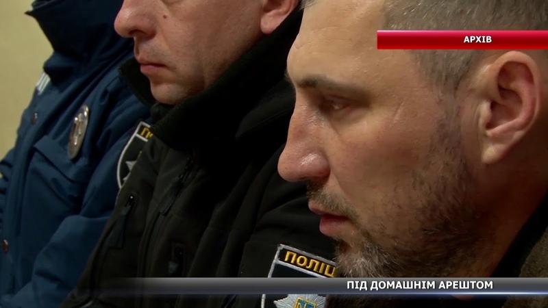 Залишили під домашнім арештом директор «Міськсумиліфт» не потрапить до слідчого ізолятора