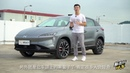 2019 Review new XPENG G3 SUV (EV)