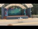 Встреча с Главой г.о. Клин и Министром культуры МО в Сестрорецком парке I Прямая трансляция