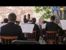 Исполнение вальса П.И. Чайковского из балета Спящая красавица на закрытии фестиваля Мелодия трех морей