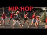 Hip-Hop Waka Flocka Flame - Groove ШКОЛА ТАНЦЕВ STREET PROJECT ВОЛЖСКИЙ