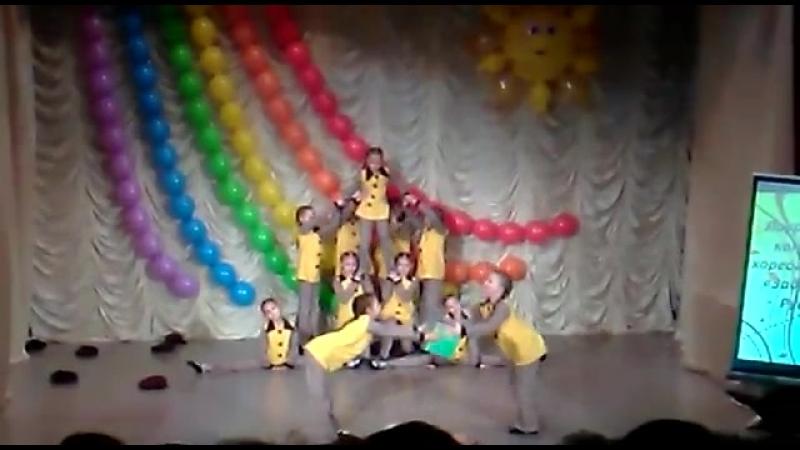 танец Сыщики