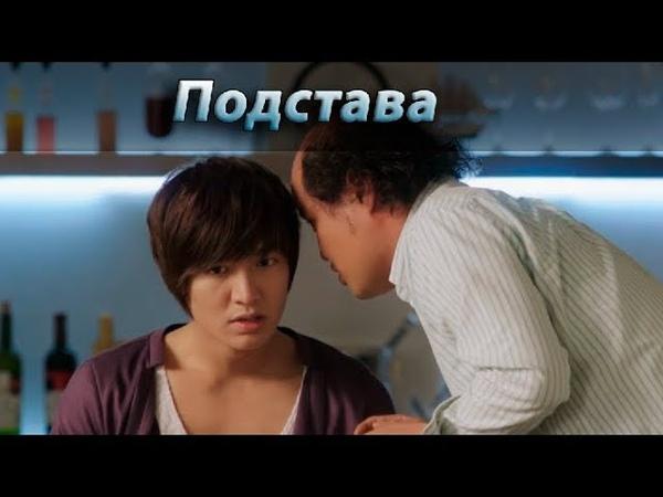Подстава для девушки 😏 отрывок дорама 💕 Городской охотник 💕 City hunter 💕 Lee Min Ho