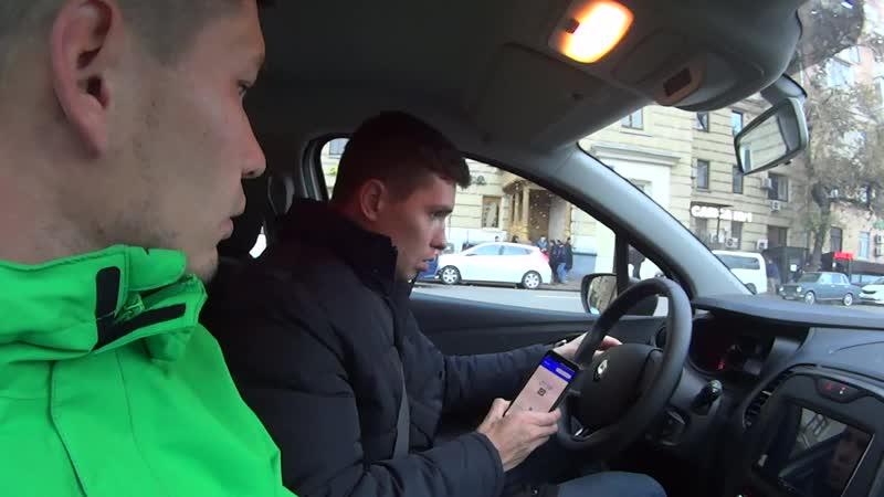 Осенний трип часть 1. Казань, Москва, Car sharing.