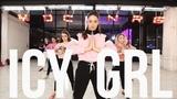 ICY GRL Saweetie Тася Борисова Girly Hip-Hop