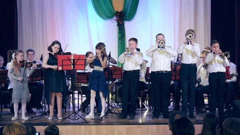 Золотая свадьба Р. Паулс (ансамбль младшей группы оркестра)