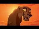 Король лев, Кот в сапогах, ледниковый период, альфа и омега, зверополис Сочинени
