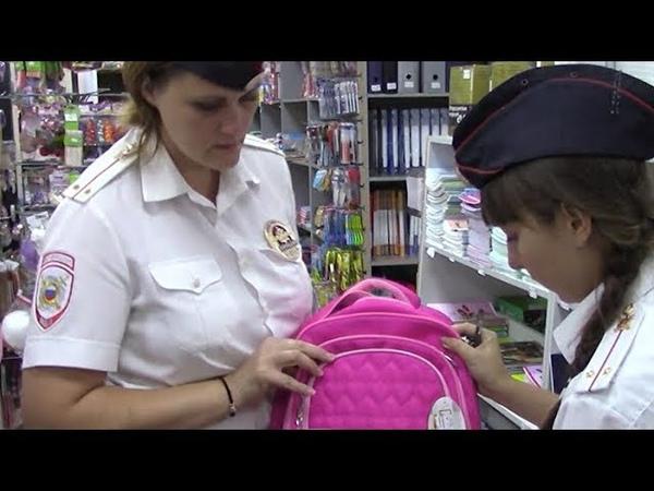 Полиция Темрюкского района Кубани присоединились к акции «Помоги пойти учиться»