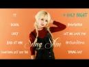 Sungshin Rose Quartz Cover Song Best Top 10