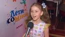 Выпуск 5 3 й Международный детский вокальный проект Лети со мной