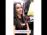 Ольга Бузова instagram истории 03.04.2018