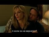 Невидимая Сторона The Blind Side (2009) Eng + Rus Sub (1080p HD)