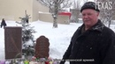 Memorial for Civilians Killed in October District, Donetsk 1/5/19 Мемориал в память об убитых.