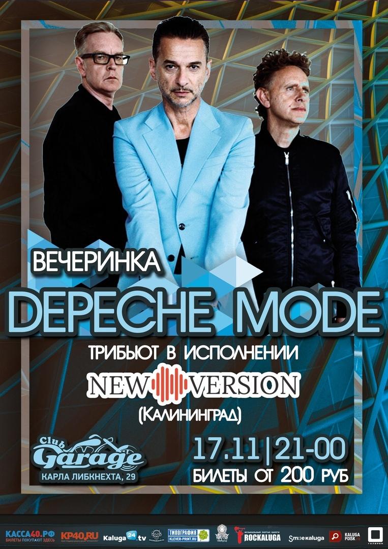 Афиша Калуга 17.11 - Depeche Mode Party - Garage
