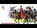 Татаро - монгольское нашествие l ЕГЭ история
