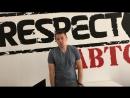 Видео-отзыв Гарбуз Виктор