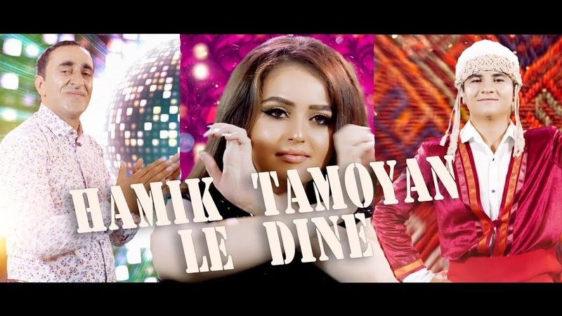 Hamik Tamoyan Le Dine 4K NEW HIT