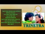 Trinetra 1991 _ Full Video Songs _ Dharmendra, Mithun Chakraborty,