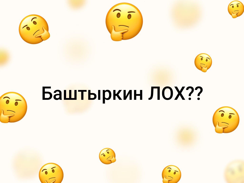Фото №456239916 со страницы Vladislava Semenyuk