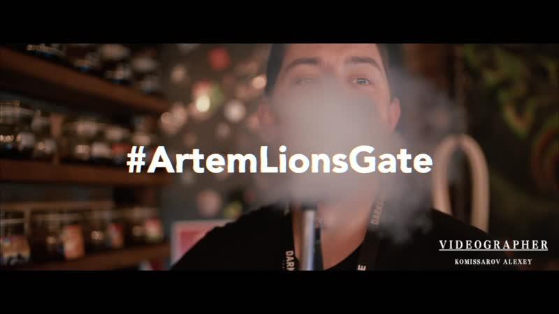 Кальянная Мастерская Lions Gate | Иванов Артём
