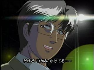 KINDAICHI OP 5