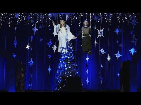 Спектакль Рождественская история