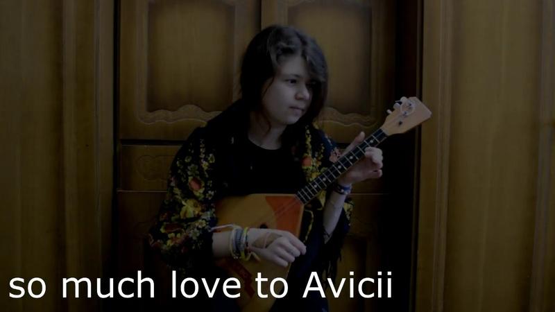 Lebengursk - Without you (Avicii balalaika cover)