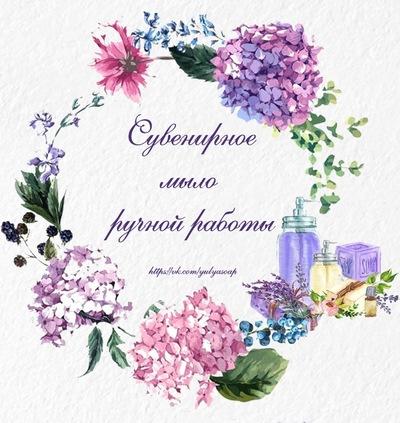 Юлия Корнева