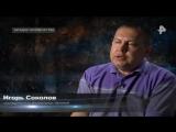 Загадки человечества с Олегом Шишкиным (24.05.2018) HD - YouTube_0001