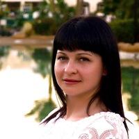 Катя Вязова