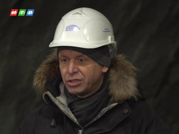 Строители в Крыму проложили тоннель для железной дороги к мосту через Керченский пролив