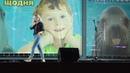 Благотворительный концерт в поддержку Дениса Натхи (Часть 39)