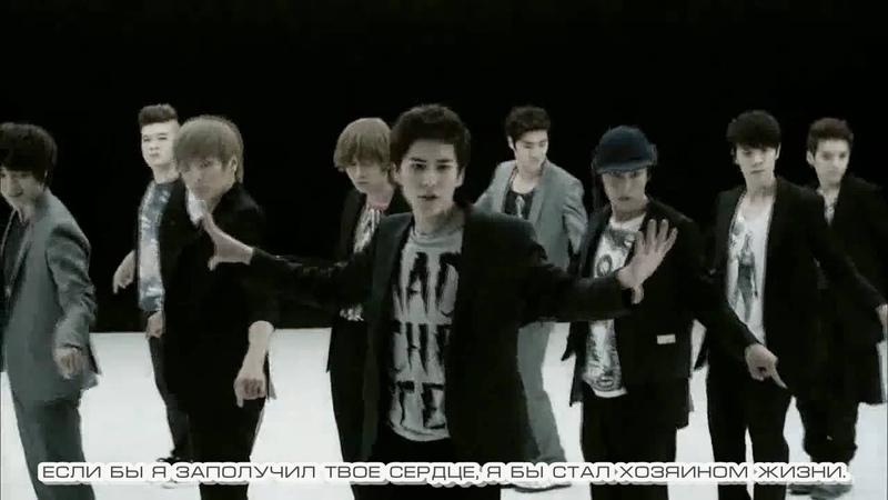 3 янв. 2011 г.Super Junior (슈퍼주니어) - Bonamana (미인아) RUS SUB