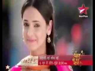 IPKKND Fans all over the world reliving the Magic that was IPKKND.. Are you ready for it Then lets begin. 1st IPKKND promo ARSHI