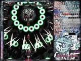 Len'en Reactivate Majestical Imperial Tsubakura-Yabusame Extra
