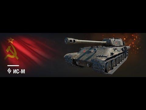СТРИМ ЛБЗ 2.0 СОЮЗ-3. ОТМЩЕНИЕ ВТОРОЙ ЭТАП [World of Tanks]