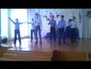 Танец мальчиков на 8 марта