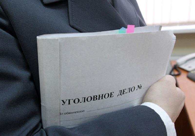 Против главы УФНС КЧР возбуждено уголовное дело