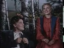 Фрагмент из киноленты «Свадьба с приданым», 1953 год