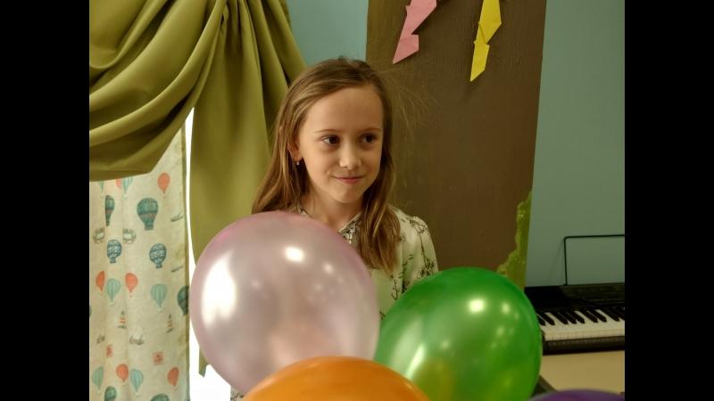 День рождения Эмилии