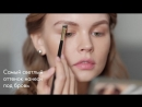 Модные брови урок макияжа от Faberlic
