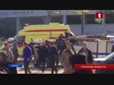 В Керчи в результате взрыва в политехническом колледже погибли 10 человек