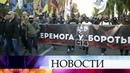 Националисты УПА отметили день рождения организации беспорядками в отношении православных святынь.