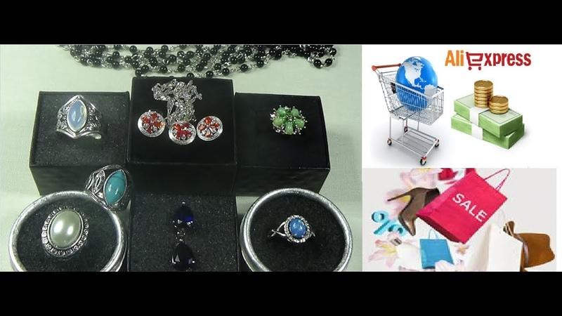 Бижутерия с Алиэкспресс 80 💎Кольца.клипсы.ожерелье.комплект с цирконом.