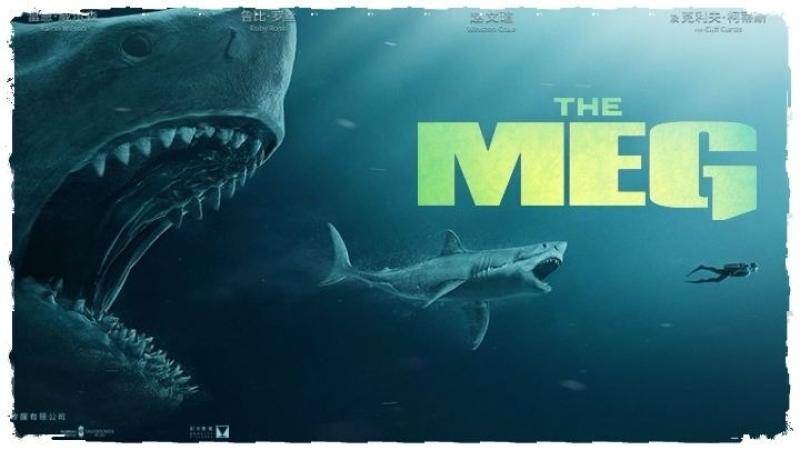 Мег: Монстр глубины (2018) LIVE