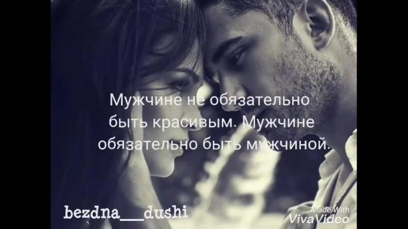 Bezdna__dushi_BdmtazWj5be.mp4